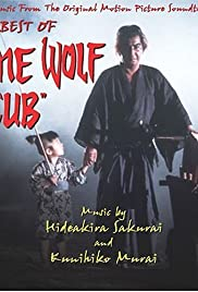 Lone Wolf and Cub Poster
