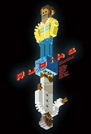 Rubika Poster