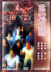 Ghost Ballroom in hindi 720p