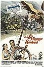 Permalink to Movie The 7th Voyage of Sinbad (1958)