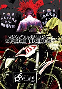 Download Sayonara Speed Tribes full movie in hindi dubbed in Mp4