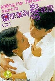 Ngoi ngei ngoi do saat sei ngei (1997)