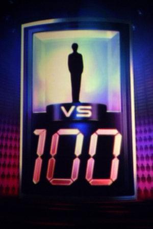 دانلود زیرنویس فارسی سریال 1 vs. 100