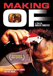 Making Of (2006)