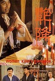 Fatal Seduction Poster