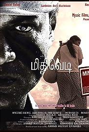 ##SITE## DOWNLOAD Mithivedi (2012) ONLINE PUTLOCKER FREE
