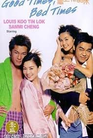 Luen seung ngei dik chong (2003)