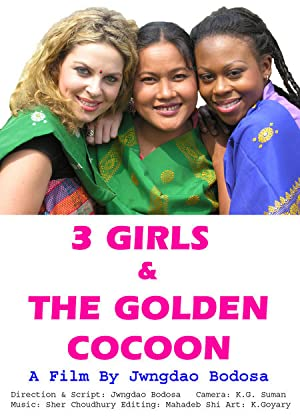 Adventure 3 Girls and the Golden Cocoon Movie