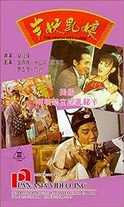 Downloads new movies Ban yao ru niang by [2k]