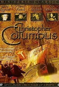 Christopher Columbus (1985)