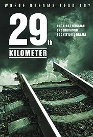 29 kilometr Poster