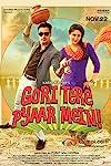 Gori Tere Pyaar Mein! (2013)