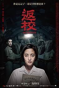 Jing-Hua Tseng and Gingle Wang in Fanxiao (2019)