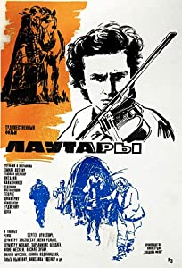 1080p movies single link download Lautarii Soviet Union [720