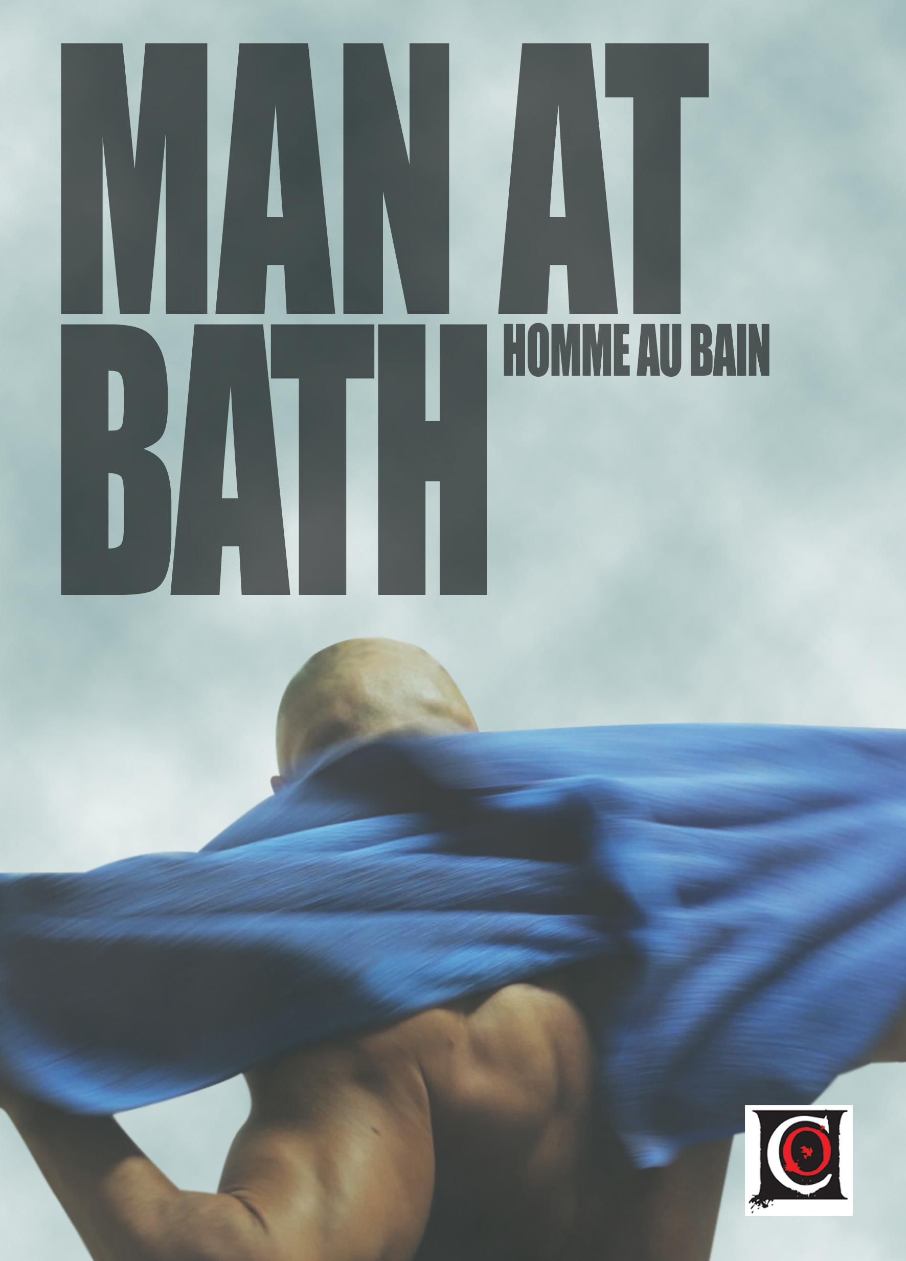 Мужчина в ванне