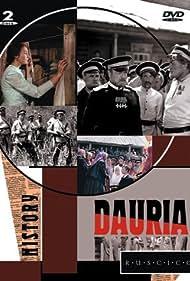 Dauriya (1972) Poster - Movie Forum, Cast, Reviews