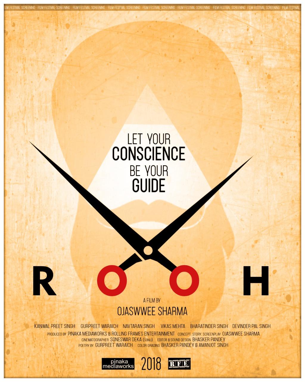 Rooh (2020)