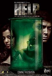 Help(2010) Poster - Movie Forum, Cast, Reviews