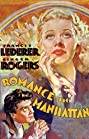 Romance in Manhattan (1935) Poster