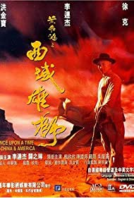 Wong fei hung VI: Sai wik hung see (1997) Poster - Movie Forum, Cast, Reviews