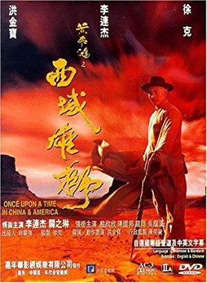 Jet Li Once Upon a Time in China and America Movie