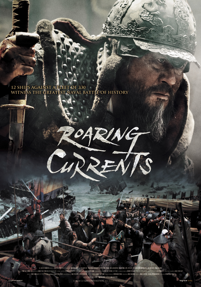 فيلم The Admiral: Roaring Currents مترجم