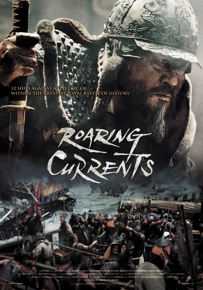 The Admiral: Roaring Currents (2014) Dual Audio [Hindi – English] x264 AAC Esub