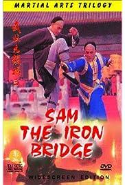 Wu zhuang yuan Tie Qiao San (1993) film en francais gratuit