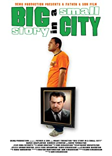 Big Story in a Small City (2006)