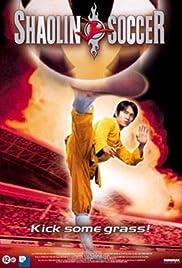 Shaolin Soccer Poster