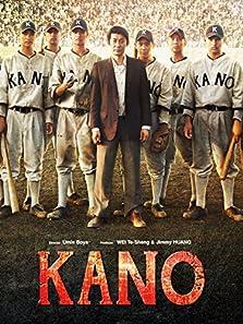 Kano (2014)