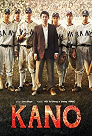 Kano (2014) Poster - Movie Forum, Cast, Reviews