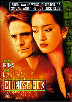 Li Gong Chinese Box Movie