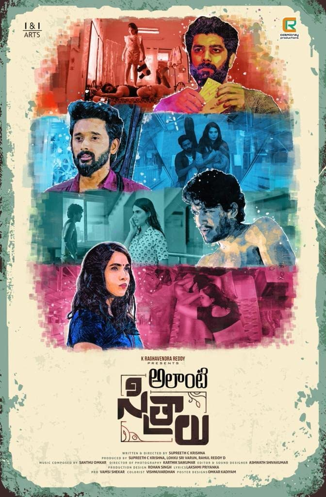 Alanti Sitralu (2021) Telugu HDRip 400MB Download