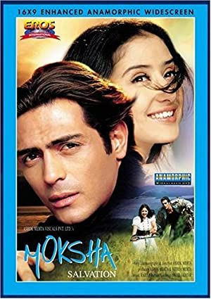 Manisha Koirala Moksha: Salvation Movie