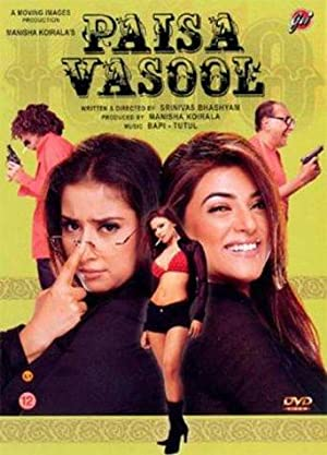 Manisha Koirala Paisa Vasool Movie