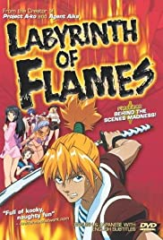 Labyrinth of Flames Poster