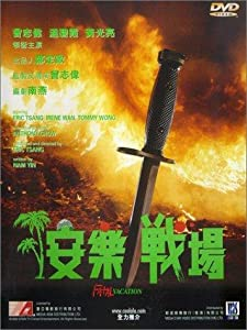 An le zhan chang download movies