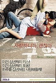 Sa-rang-ha-ni-gga-gwen-chan-a Poster