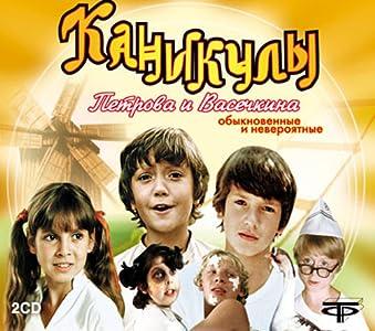 All movie links download Kanikuly Petrova i Vasechkina, obyknovennye i neveroyatnye Soviet Union [1280x1024]