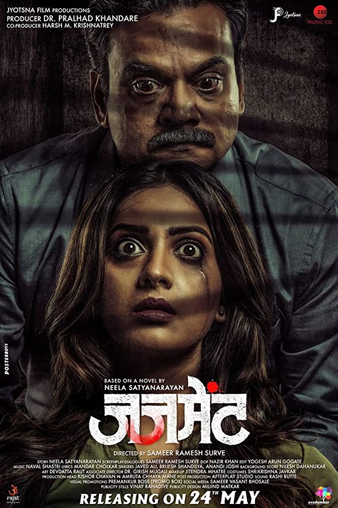 Judgement (2019) Marathi AMZN WEB-DL x264 AAC ESub