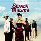 Edward G. Robinson, Joan Collins, Rod Steiger, Sebastian Cabot, Michael Dante, Alexander Scourby, and Eli Wallach in Seven Thieves (1960)
