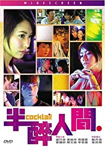 Website for downloading english movies Boon chui yan gaan [1680x1050]