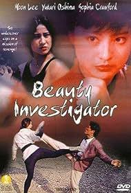 Miu taam seung giu (1992)