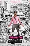 Man's World (2015)