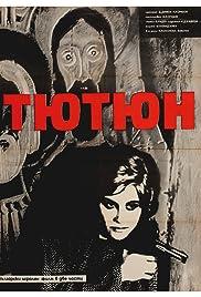 Tyutyun Poster