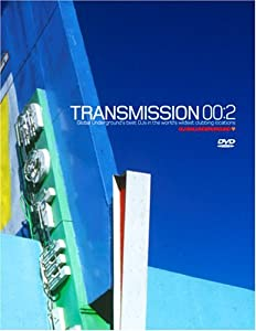 Transmission by none