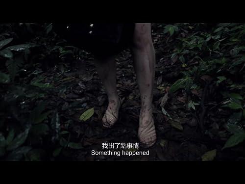 Ni Jing: Thou Shalt Not Steal (2013)