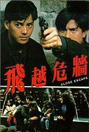 Fei yue wei qiang Poster