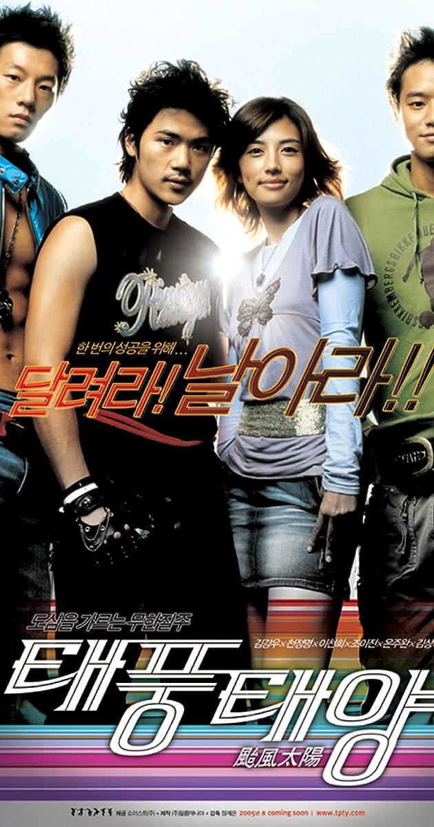 Image Taepungtaeyang